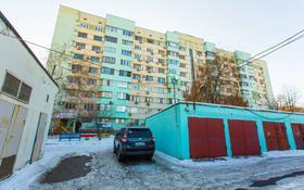 4-комнатная квартира, 200 м², 9/10 этаж, Байтурсынова 138 за 80 млн 〒 в Алматы, Бостандыкский р-н