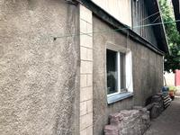 2-комнатный дом, 48.1 м², 6 сот.