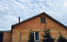 5-комнатный дом, 90 м², 10 сот., Тимофеева 100 а за 11.9 млн 〒 в Усть-Каменогорске