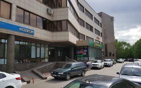 Офис площадью 46 м², ул. А.Бараева 16 за 4 800 〒 в Нур-Султане (Астана), р-н Байконур