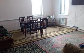 3-комнатный дом, 90 м², 6.52 сот., Горно-Алтайская 8а за 8 млн 〒 в Усть-Каменогорске