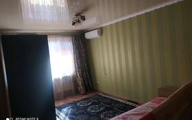 3-комнатная квартира, 76 м², 1/2 этаж, Токаш Бокин 7 за 16 млн 〒 в Туркестане