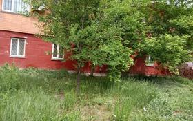 Магазин площадью 80 м², проспект Тауелсиздик — Куйши Дина за 1 500 〒 в Нур-Султане (Астана), Алматы р-н