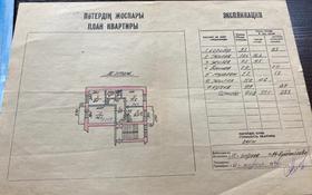 3-комнатная квартира, 61 м², 3/5 этаж, Карасай батыра 60 — Макашева за 17.5 млн 〒 в Каскелене