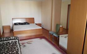 2-комнатная квартира, 65 м², 3/9 этаж посуточно, 12 мкр 58 за 7 000 〒 в Актобе, мкр 12