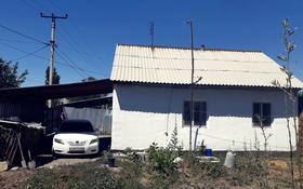 4-комнатный дом, 45 м², 5 сот., Брусиловского 65 — Абая ,Подгорная за 7.1 млн 〒 в Талдыкоргане