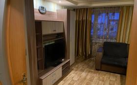 3-комнатная квартира, 58 м², 5/5 этаж, Канай Би 207В за 11.5 млн 〒 в Щучинске