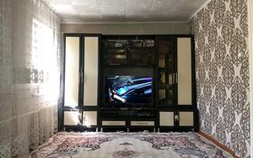 4-комнатный дом, 74 м², 5 сот., Асылбекова 55 за 18.5 млн 〒 в Алматы, Турксибский р-н
