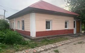 3-комнатный дом, 69 м², 10 сот., 1-ая гор. больница за 13.5 млн 〒 в Усть-Каменогорске