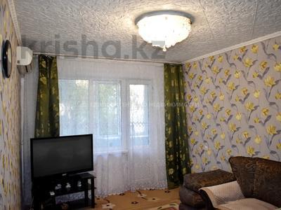 2-комнатная квартира, 47 м², 2/5 этаж, Циолковского за 10.5 млн 〒 в Уральске