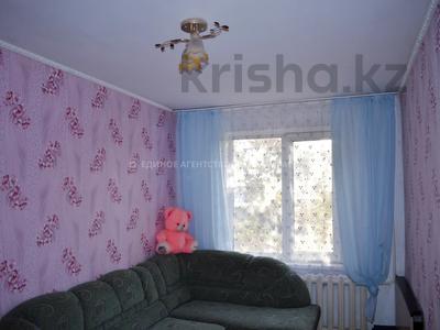 2-комнатная квартира, 47 м², 2/5 этаж, Циолковского за 10.5 млн 〒 в Уральске — фото 2