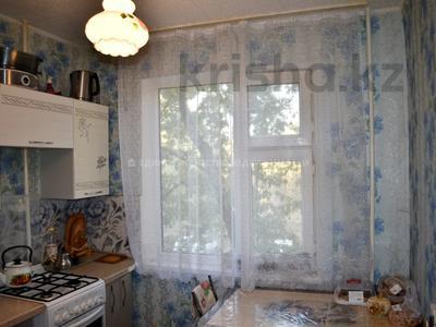 2-комнатная квартира, 47 м², 2/5 этаж, Циолковского за 10.5 млн 〒 в Уральске — фото 4