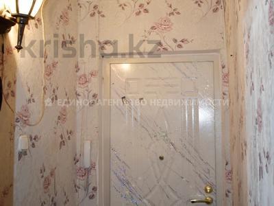 2-комнатная квартира, 47 м², 2/5 этаж, Циолковского за 10.5 млн 〒 в Уральске — фото 7