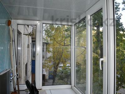 2-комнатная квартира, 47 м², 2/5 этаж, Циолковского за 10.5 млн 〒 в Уральске — фото 8