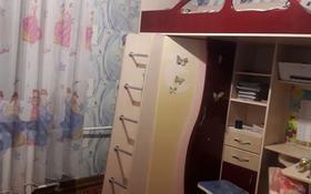 2-комнатная квартира, 47 м², 1/2 этаж, Горького 16 за 4.3 млн 〒 в Рудном