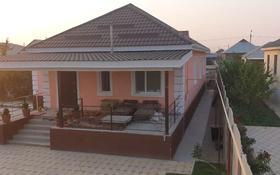 6-комнатный дом, 170 м², 8 сот., 6-й переулок Бакбергенова 4 за 36 млн 〒 в Таразе