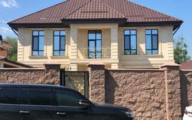 6-комнатный дом, 350 м², 6.5 сот., Апорт за 155 млн 〒 в Алматы, Медеуский р-н