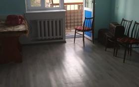 3-комнатная квартира, 57 м², 4/4 этаж, Койгельды — Ниеткалиева за 12 млн 〒 в Таразе