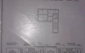 2-комнатная квартира, 50 м², 4/5 этаж, Авангард-3 35 — Владимирская за 15 млн 〒 в Атырау, Авангард-3