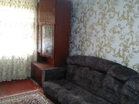 3-комнатная квартира, 59 м², 2/5 этаж помесячно