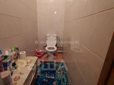 Помещение площадью 100 м², проспект Шакарима Кудайбердиулы 14 за 18.4 млн 〒 в Нур-Султане (Астана), Алматы р-н