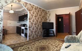 2-комнатная квартира, 50 м², 2/5 этаж посуточно, Абылайхана 20 за 8 000 〒 в Кокшетау