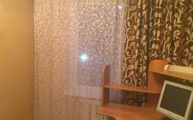 3-комнатная квартира, 55.4 м², 5/5 этаж, Ауэзова 27 — Богенбай батыра за 15 млн 〒 в Нур-Султане (Астана), Сарыарка р-н