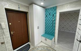 2-комнатная квартира, 67.4 м², 9/10 этаж, мкр Болашак за 15.2 млн 〒 в Актобе, мкр Болашак
