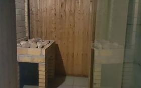 Сауна за 200 000 〒 в Нур-Султане (Астана), Сарыарка р-н
