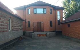 7-комнатный дом, 360 м², 12 сот., Гагарина 7 за 85 млн 〒 в Нур-Султане (Астана), Сарыарка р-н