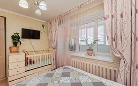 2-комнатная квартира, 51 м², проспект Нургисы Тлендиева за 15.5 млн 〒 в Нур-Султане (Астана), Сарыарка р-н