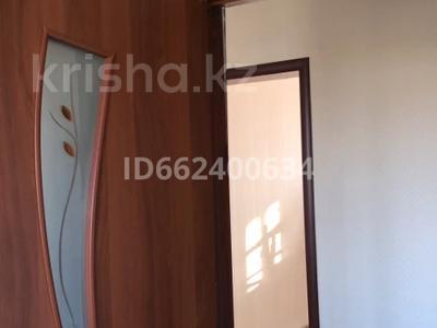 4-комнатный дом, 96 м², 10 сот., Достык 9 за 13 млн 〒 в Шубаре