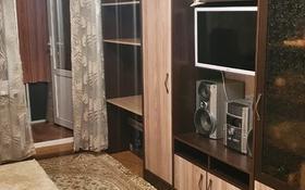 2-комнатная квартира, 42 м², 4/5 этаж, Туркебаева 246 — Сатпаева за 26 млн 〒 в Алматы, Бостандыкский р-н