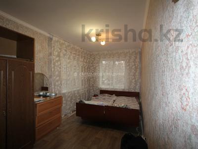 2-комнатная квартира, 46 м², 3/4 этаж, Тимирязева — Жарокова за 19.5 млн 〒 в Алматы, Бостандыкский р-н