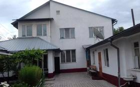6-комнатный дом, 205 м², 6 сот., Вахтангова за ~ 78.5 млн 〒 в Алматы