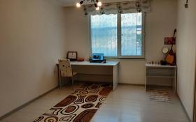 2-комнатная квартира, 70 м², 1/5 этаж, Sarysu за ~ 21.4 млн 〒 в Анталье