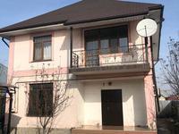 5-комнатный дом, 220 м², 5 сот., мкр 6-й градокомплекс, Мынбулак 33 — Кошкарбаева за 50 млн 〒 в Алматы, Алатауский р-н