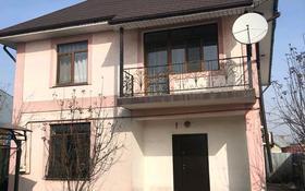 5-комнатный дом, 220 м², 5 сот., мкр 6-й градокомплекс, Мынбулак 33 — Кошкарбаева за 45 млн 〒 в Алматы, Алатауский р-н