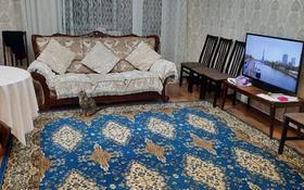 4-комнатная квартира, 78 м², 3/5 этаж, Мжк 1 за 15 млн 〒 в Рудном