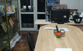 Офис площадью 80 м², 6-й мкр, 6 мкр 38 за 250 000 〒 в Актау, 6-й мкр