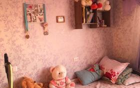 2-комнатная квартира, 42.6 м², 8/9 этаж, Назарбаева 148/1 — Пугачёва за 6.5 млн 〒 в Уральске