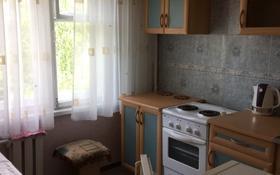 2-комнатная квартира, 47 м², 3/5 этаж помесячно, Казахстан 95 за 60 000 〒 в Усть-Каменогорске
