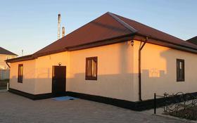 4-комнатный дом, 140 м², 12 сот., улица Северный Квартал 1 за 28 млн 〒 в Акмолинской обл.