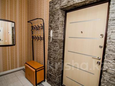 3-комнатная квартира, 90 м², 7/18 этаж посуточно, Абая (Ленина) 21 — Женис (Победы) за 14 000 〒 в Нур-Султане (Астана), Сарыарка р-н — фото 14