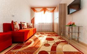 1-комнатная квартира, 40 м², 9/12 этаж посуточно, Сатпаева — Тлендиева за 10 500 〒 в Алматы, Бостандыкский р-н