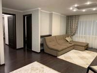 3-комнатная квартира, 145 м², 20/42 этаж посуточно