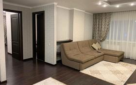 3-комнатная квартира, 145 м², 20/42 этаж посуточно, Достык 5 — Сауран за 25 000 〒 в Нур-Султане (Астана), Есиль р-н