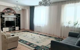 3-комнатная квартира, 120 м², 11/20 этаж посуточно, Калдаякова — Тауэльсыздык за 12 000 〒 в Нур-Султане (Астана), Алматы р-н
