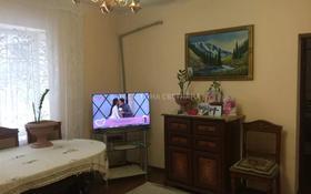 4-комнатный дом, 78 м², 4 сот., Сейфуллина — Ровенского за 22 млн 〒 в Алматы, Турксибский р-н