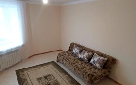 1-комнатная квартира, 35 м², 5 этаж помесячно, Мухамедханова 28а за 85 000 〒 в Нур-Султане (Астана), Есиль р-н